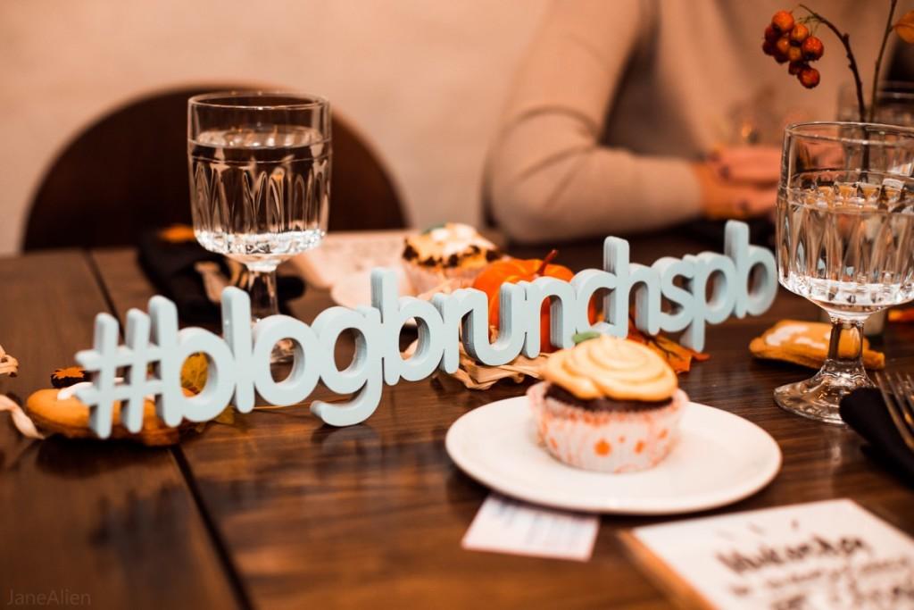 Блог Бранч о продвижении в инстаграм | Start Blog Up