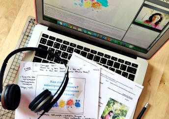 "Вебинар ""6 секретов написания классного текста"" | Start Blog Up"