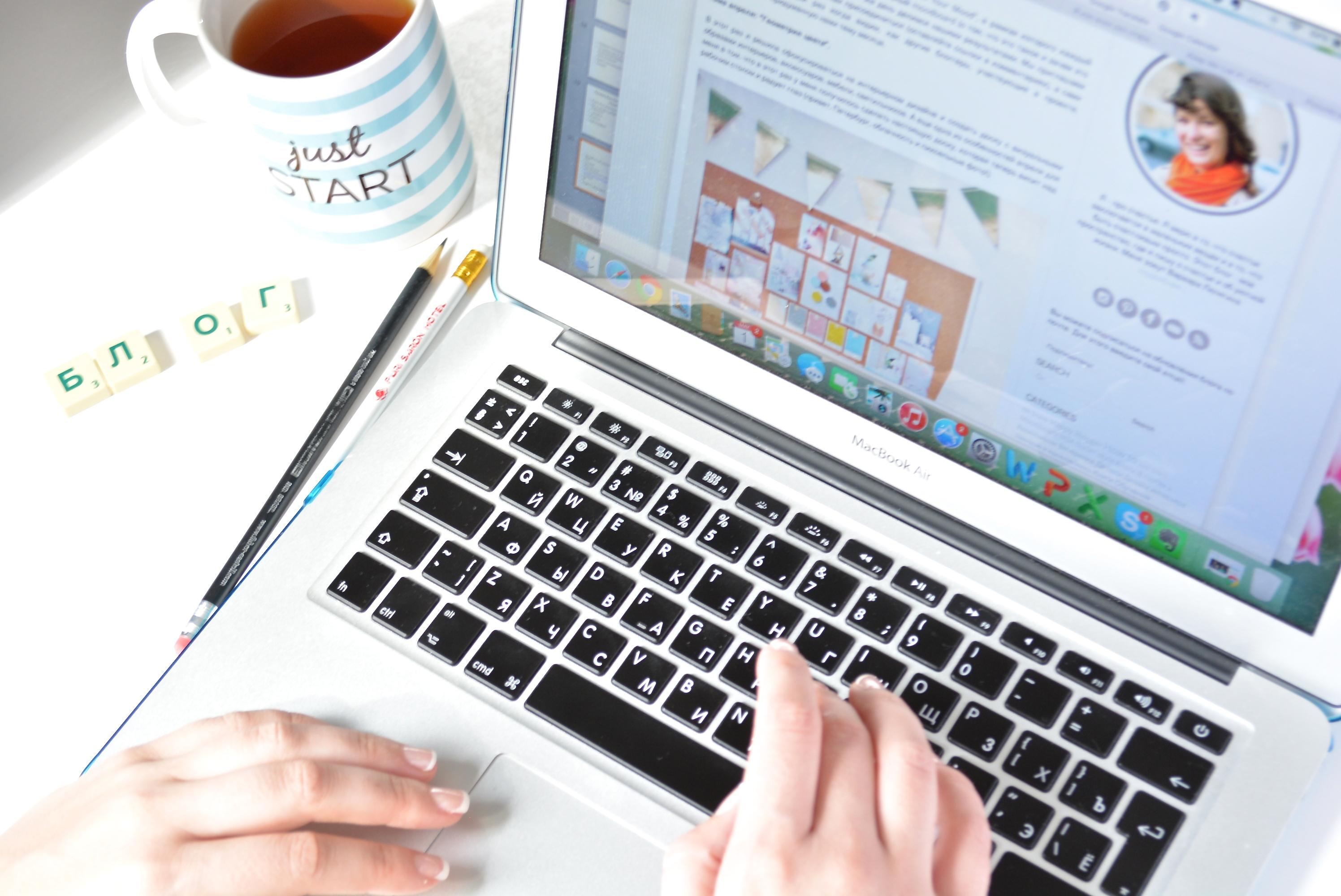Бизнес на блоге