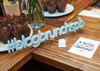 SEO для блогов. Блог Бранч | Start blog Up