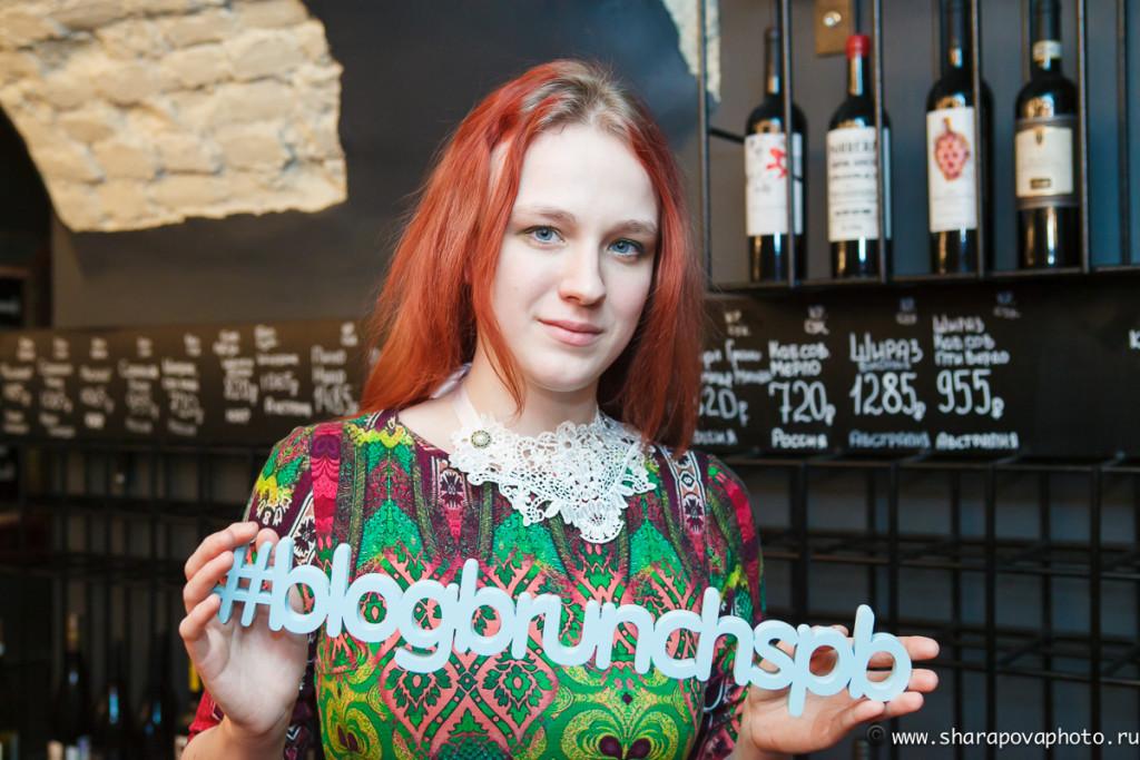 Мария Кошенкова. SEO для блогов. Блог Бранч | Start blog Up