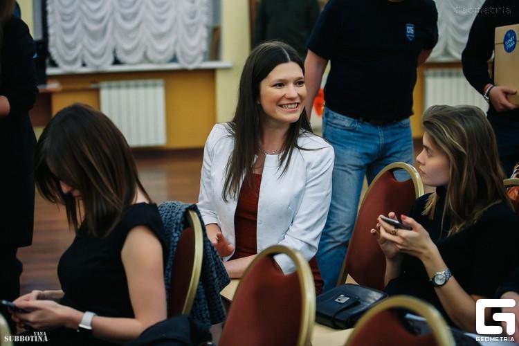 Как получить максимум от конференции, если ты участник | Блог Варвары Лялягиной Start Blog Up