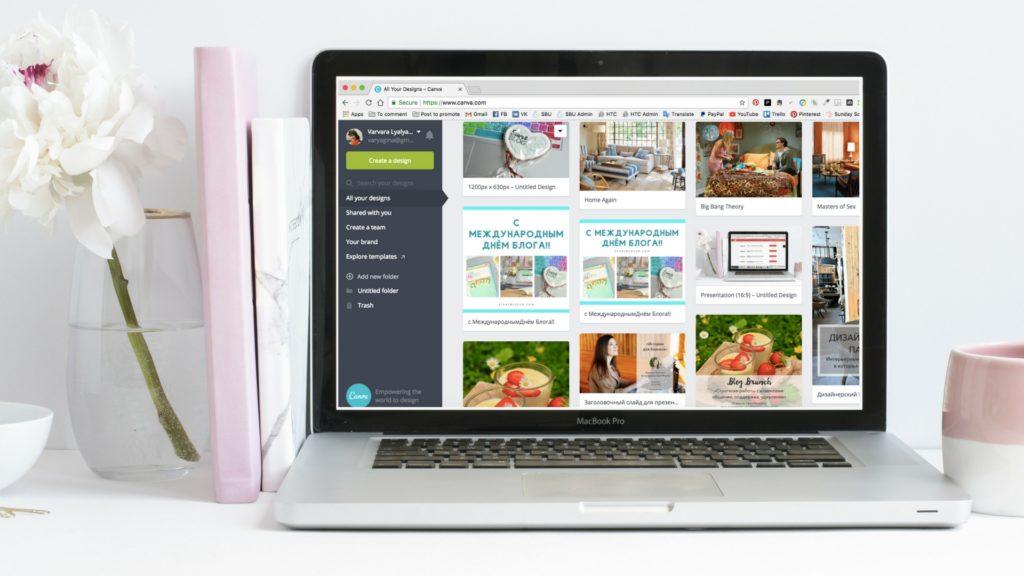 Вебинар «Визуальный бренд для творческих бизнес-проектов» | Start Blog Up