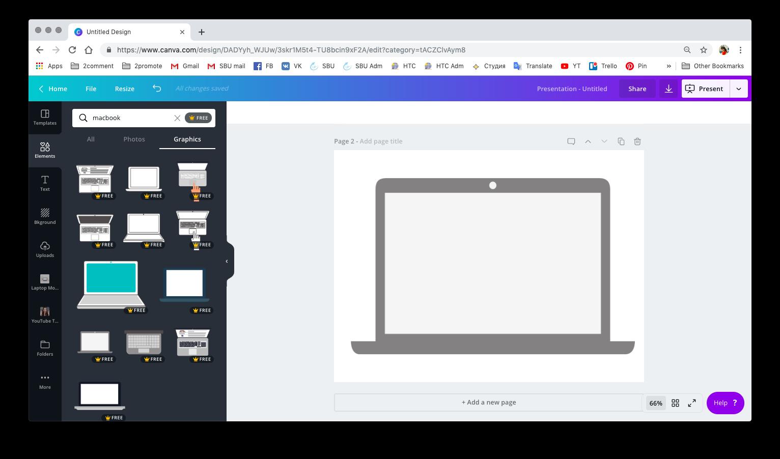 Как сделать картинки c экраном лэптопа с помощью Canva | Блог Варвары Лялягиной StartBlogUp.com