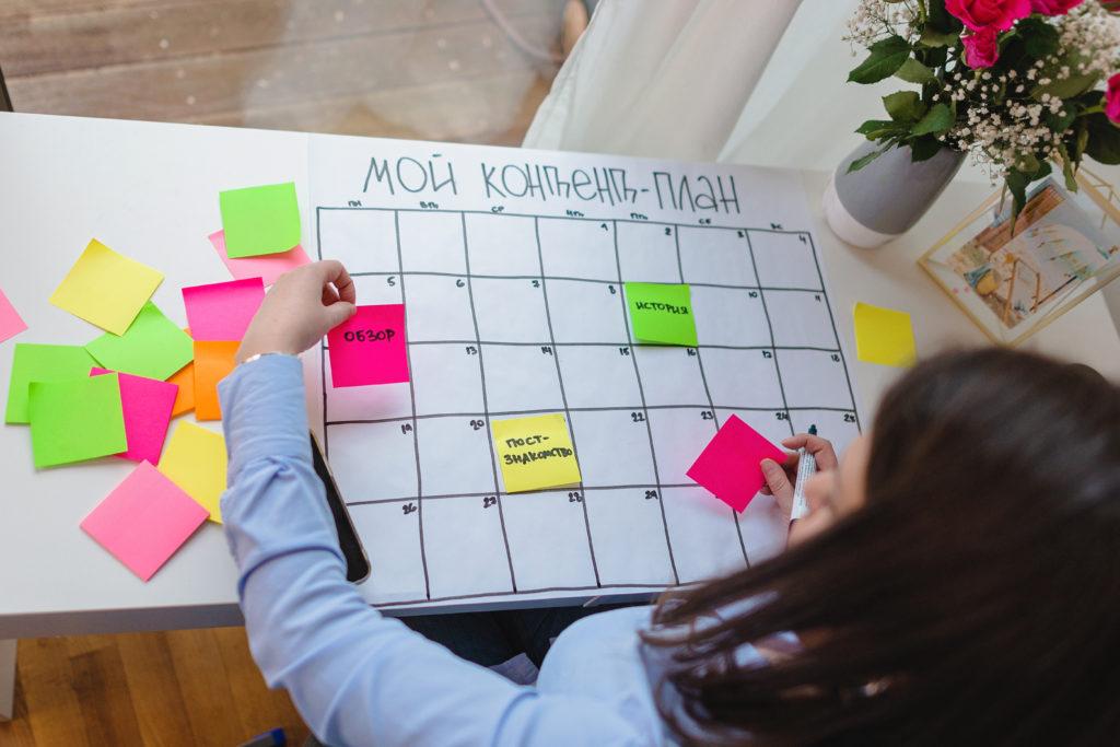 5 ошибок в создании контента | Блог Варвары Лялягиной StartBlogUp.com