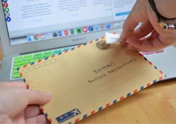 Какой сервис email-рассылки выбрать? | Блог Варвары Лялягиной StartBlogUp.com